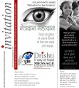 Eye donation awareness campaign
