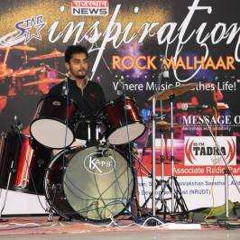 message -Inspiration Rock Malhaar 780