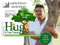 HUG a tree message 4