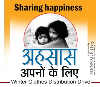 Ahesash - Winter Clothes distribution